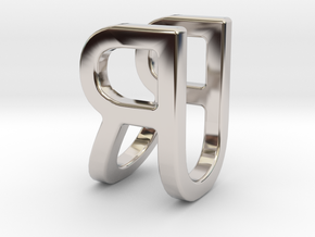 Two way letter pendant - RU UR in Rhodium Plated Brass