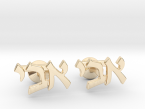 "Hebrew Name Cufflinks - ""Avi"" in 14k Gold Plated Brass"