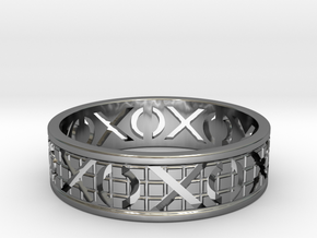 Size 6 Xoxo Ring A in Fine Detail Polished Silver