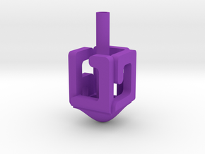 Dreidel נס גדול היה פה in Purple Processed Versatile Plastic