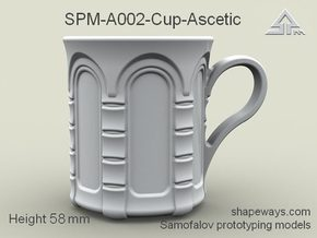 SPM-A002-Cup-Ascetic in Polished Silver