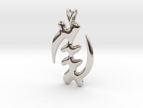 GYE NYAME Symbol Jewelry Pendant in Platinum