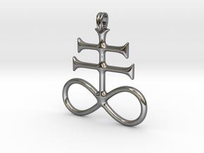 SULFUR Alchemy Symbol Jewelry Pendant in Fine Detail Polished Silver