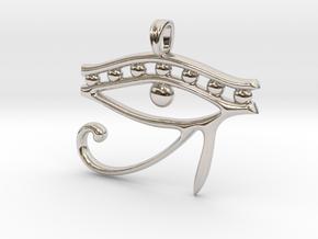 Eye of Horus Symbol Jewelry Pendant in Platinum