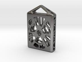 Radiation Lantern 2: Tritium (All Materials) in Polished Nickel Steel