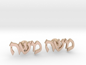 Hebrew Name Cufflinks - Moshe with heart button in 14k Rose Gold Plated Brass