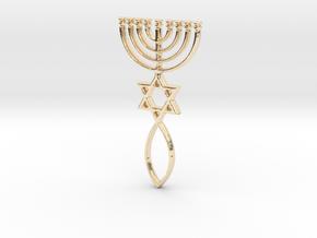 Messianic Seal Pendant in 14K Yellow Gold