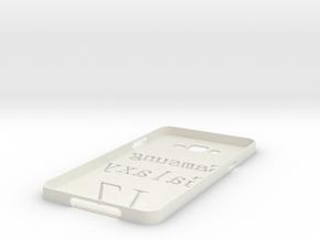104102242林嘉揚(3) in White Natural Versatile Plastic