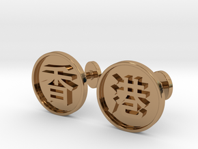 Elegant Cuff-links Hong Kong in Polished Brass