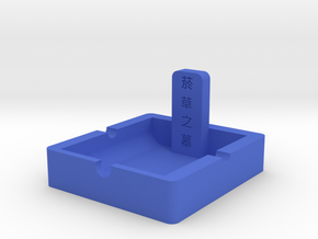 104102240 丁彥棠 ashtray in Blue Processed Versatile Plastic