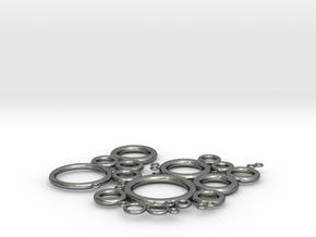 圈圈隔熱墊 in Premium Silver