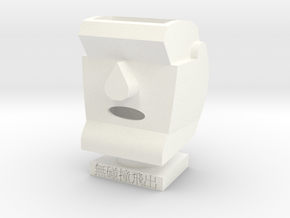 Easter Island Statue Tubular Container in White Processed Versatile Plastic