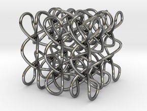 Hexad Knot Cube in Fine Detail Polished Silver