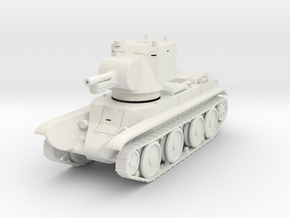 PV105A BT42 Assault Gun (28mm) in White Natural Versatile Plastic