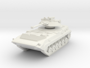 MG144-R11 BMP-2 in White Strong & Flexible