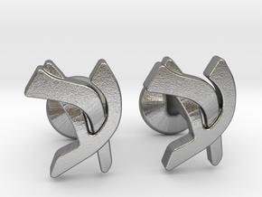 "Hebrew Monogram Cufflinks - ""Ayin Reish"" in Natural Silver"