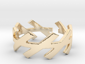 """H Line"" Ring in 14k Gold Plated"