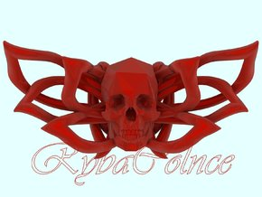Bow tie The Skull /brooch in Red Processed Versatile Plastic