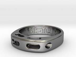 US10 Ring XX: Tritium in Polished Silver