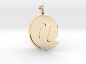 At Sign Letter Pendant Small in 14K Yellow Gold