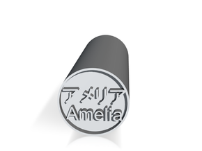 Amelia stamp hanko in Fine Detail Polished Silver