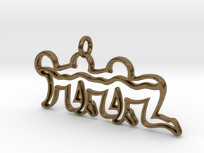 Human Centipede Pedant in Polished Bronze
