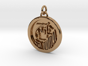 23S –CONTROL ONE'S ANGER AND UTILIZE ENERGY DERIVE in Polished Brass