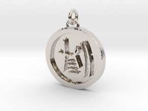 23S – XII GATHER YOUR STRENGTHS in Rhodium Plated Brass