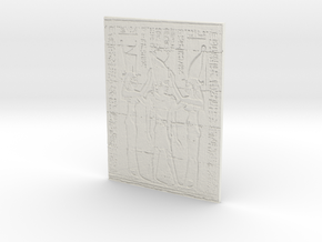 28mm/32mm Egyptian Wall Carving in White Natural Versatile Plastic
