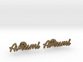 Custom Name Cufflinks - Avrumi in Polished Bronze