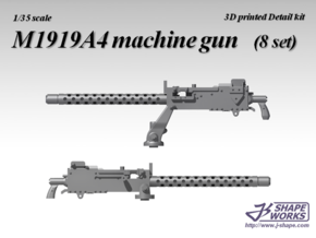 1/35 M1919A4 machine gun (8 set) in Smoothest Fine Detail Plastic