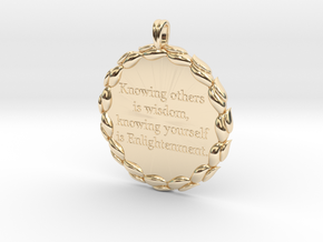 Knowing Others Is Wisdom | Jewelry Quote Necklace. in 14K Yellow Gold