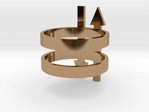 טבעת  in Polished Brass