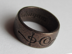 """Ashayam"" Vulcan Script Ring - Engraved Style in Polished Bronze Steel: 6 / 51.5"