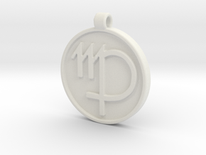 Zodiac KeyChain Medallion-VIRGO in White Natural Versatile Plastic