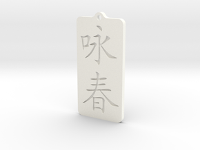Wing Chun Pendant in White Strong & Flexible Polished
