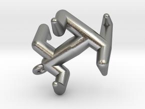 Y4 Pendant in Natural Silver