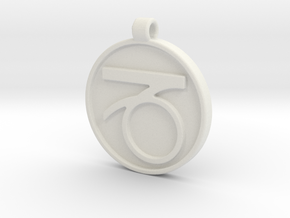 Zodiac KeyChain Medallion-CAPRICON in White Natural Versatile Plastic