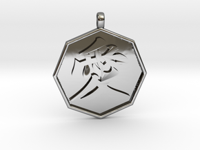 Ai (LOVE)  pendant in Fine Detail Polished Silver