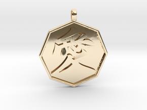 Ai (LOVE)  pendant in 14K Yellow Gold
