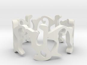 Model-efc518d38b1ad460b82cb6b1931a195a in White Strong & Flexible