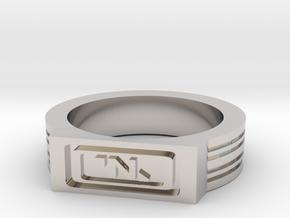 NanoTrasen Ring Size 10 in Platinum