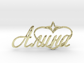 Alina, Pendant- Popular  Female Name in Russia in 18k Gold Plated Brass