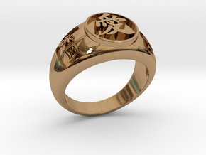 Ai(Love) ring Jp18 US9 in Polished Brass
