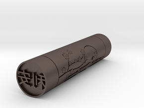 Lia Japanese name stamp hanko 14mm in Polished Bronzed Silver Steel