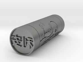 Lia Japanese name stamp hanko 20mm in Natural Silver