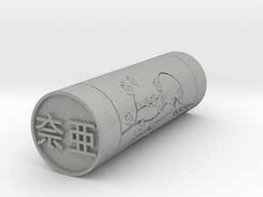 Ana Japanese name stamp hanko 20mm in Aluminum