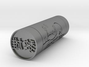 Leo Japanese name stamp hanko 20mm in Natural Silver