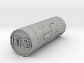 Zara Japanese stamp hanko 20mm in Aluminum