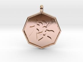 Sakura (Cherry Blossoms)   pendant in 14k Rose Gold Plated Brass